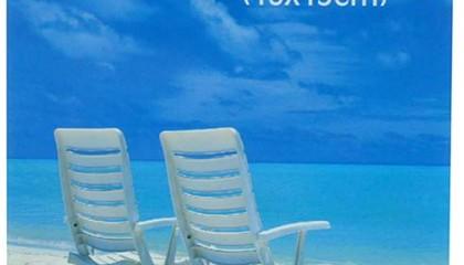 Porta-retrato praia – Diversos tamanhos